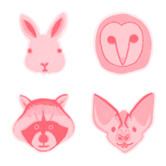 The Sweet & Lovely Animals in Pink