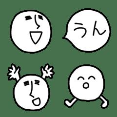 Easy to use! White precious person Emoji
