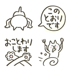white cat Emoji & message 3 KEIGO
