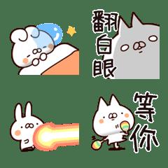 【貓咪和兔子搭檔表情貼】1-A