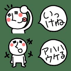 Easy to use White precious person Emoji3