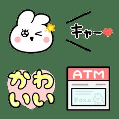 Swamp of a favorite person Rabbit Emoji2