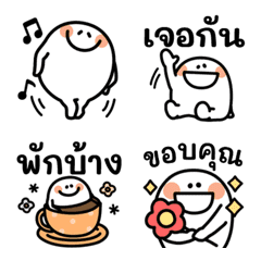 Puyomaru คำห่วงใยผู้ใหญ่♡อิโมจิมีอักษร