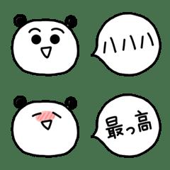 Panda Emoji with no vocabulary