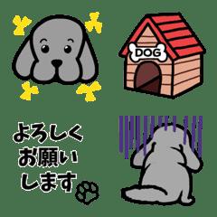 Black dog Emoji simple