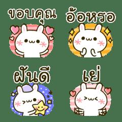 อิโมจิหน้ากระต่ายมีอักษร♡ตัวใหญ่สีสดใส