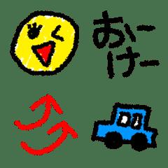 Hetappi Emoji