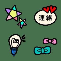 Decorative emoji