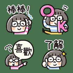 學生頭眼鏡妹的文字表情貼