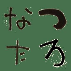 Hiragana & Katakana by 5years old