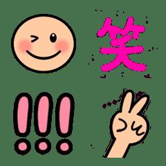 Cute faces and symbols