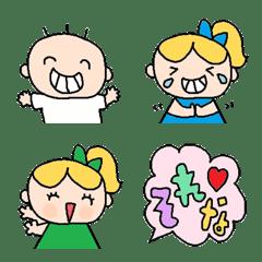 Various emoji 679 adult cute simple