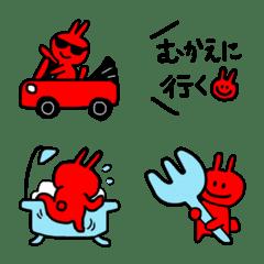 emoji365