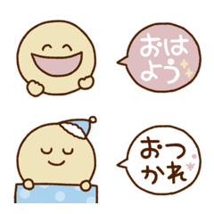 Cute dull color's smiley 2