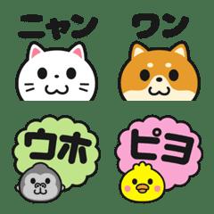 Cry of animal Emoji