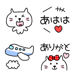 cat cat cat chan