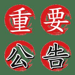 皇上專用 [中文活動篇 01]