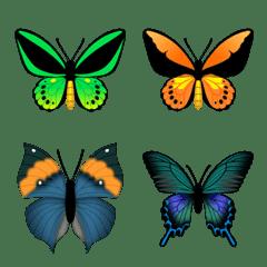 Butterfly Emoji 9