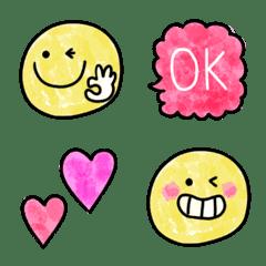 Cute adult watercolor emoji.