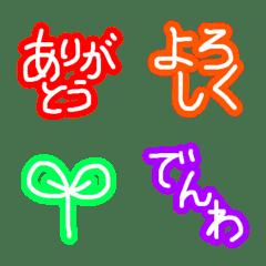 simple word emoji