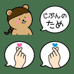-Bear's balloon message Emoji-