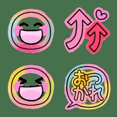 Cute Neon Stylish Funny Smi...