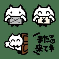 emoji367