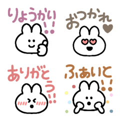a rabbit stands out.12(Japanese)