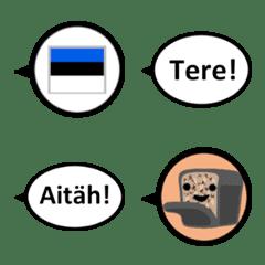Emoji Estonian