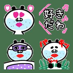busajawa panda6