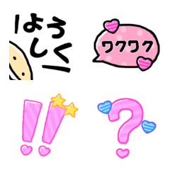 Anytime speech bubble Emoji
