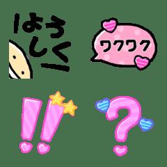 Anytime speech bubble Emoji