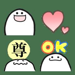 white human emoji.
