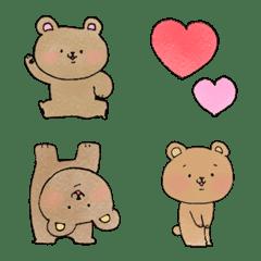 my pace kumasan no emoji