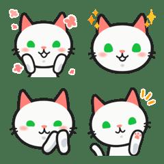 kawaii Solid White cat emoji.