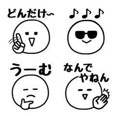อิโมจิไลน์ everyday!!round face!2
