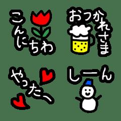 very simple very cute emoji