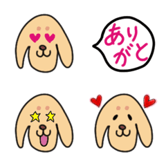 Every day cute stamp