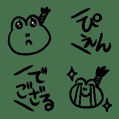 Kerokero bushi