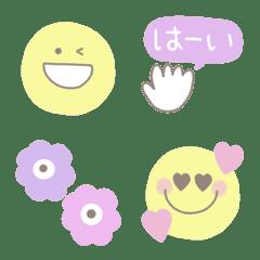 Cute pearl emoji.