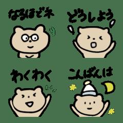 Futsuu Yurui kuma
