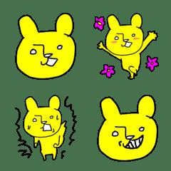 A Yellow Fellow