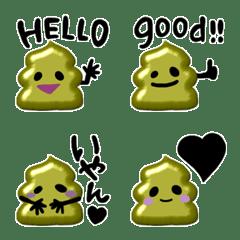 Kin-un emoji