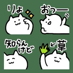 yurui neko(speak)