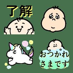 cute baby emoji !!!