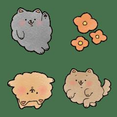 my pace pomechan no emoji