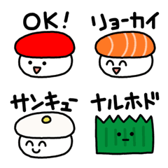Emoji of sushi with letters