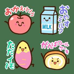 Cute pun Emoji
