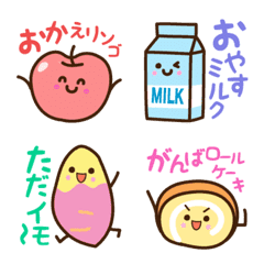 可愛いダジャレ【文字付き絵文字】