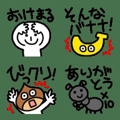 Dead language and puns Emoji